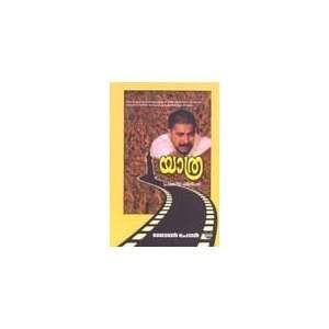 Yathra (9788126422098) John Paul Books