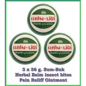 Zam buk Herbal Ointment Balm Insect Bites Pain Reliff Massage 36g. (3
